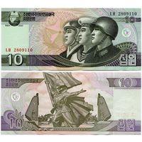 Северная Корея. 10 вон (образца 2002 года, P59, UNC)