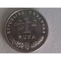 Хорватия 1 куна 2007 г