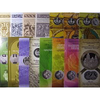 Буклеты  к  монетам  РБ  2013-19гг.   UNC  +  бонус!
