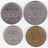 Южная корея 10, 50, 100 и 500 вон