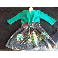 Платье молодежное 44-46 р
