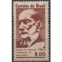 Столетие Борхеса Медейроса