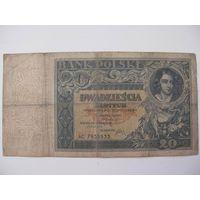 Польша  20зл  1931