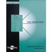 Ваша здоровая спина - комплекс упражнений