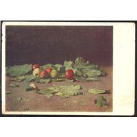Репин яблоки подписана 1956