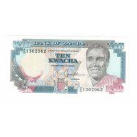 10 квача  Замбии