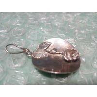 Винтажный серебряный кулон.