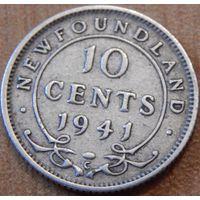 10. Ньюфаундленд 10 центов 1941 год, серебро*