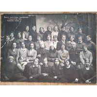 Фото выпуска курсов материнства и младенчества. 1934 г. 20.5х28.5 см