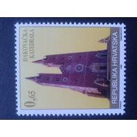 Хорватия 1996 кафедральный собор