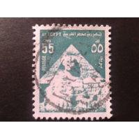 Египет 1974 стандарт, пирамида
