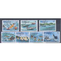 [1862] Гренада 1977. Спорт.Праздник на воде. Гашеная серия.