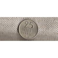 Швеция 25 эре 1969/(NS)
