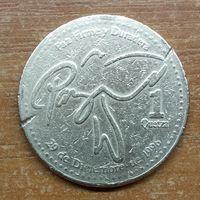 Гватемала 1 кетсаль 2000