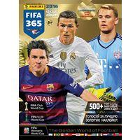ЖУРНАЛ ДЛЯ НАКЛЕЕК FIFA 365 PANINI 8-2015 (ДОСТАВКА)
