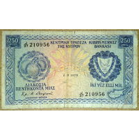 Кипр 250 милс 1973г. P#41b