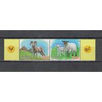 Таджикистан Баран овцы 2015 год чистая полная серия из 2-х марок в сцепке