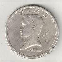 Филиппины 1 писо 1972