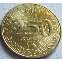 1к Ливан 250 ливров 2012 В КАПСУЛЕ распродажа коллекции