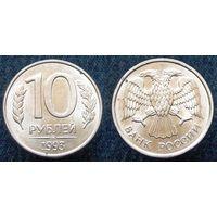 """W: Россия 10 рублей 1993 """"ММД"""" МАГНИТНАЯ (1101)"""