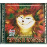 CD Лекарство От Меланхолии - Ломтик Манго (2007)
