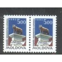 """Молдавия """"Римская волчица"""" (пара) 1992 г"""