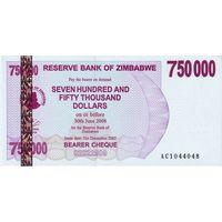 Зимбабве 750000 долларов 2007 UNC