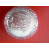 СССР 5 рублей серебро 1/2 унции с 2 р.