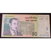 50 марокканских дирхам 2002 года