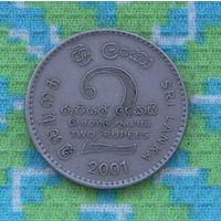 Шри-Ланка 2 рупии 2001 года. Инвестируй в коллекционирование!