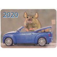Календарик 2020 (144)
