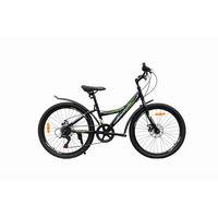 Велосипед Новый Stream Travel 24