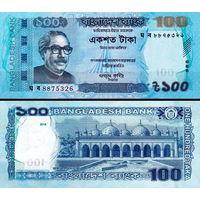 Бангладеш  100 така  2018 год.  UNC  (НОВИНКА)