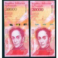 Венесуэла  2016 2017 2 бнкн 20 000 боливар фуэрте разновидности UNC
