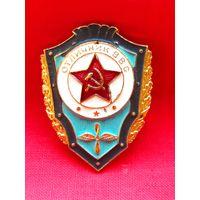Отличник ВВС,СССР,Отличный!!!