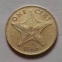 1 цент, Багамские острова (Багамы) 1966 г.