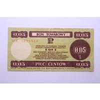 Польша, Товарные боны 0,05 доллар 1979 год.
