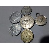 Сборный лот монет.За всё.