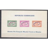 Помощь голодающим. Доминиканская Республика. 1963. 1 блок. Michel N бл32 (2,0 е)