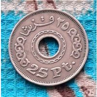 Египет 25 пиастр. Инвестируй выгодно в монеты планеты!