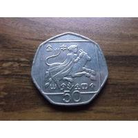 Кипр 50 центов 1996