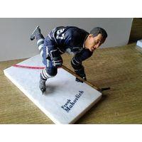 "Фигурка хоккеиста Фрэнк Маховлич ""Торонто Мэйпл Лифс""."