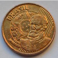 Бразилия 25 сентаво, 2014 г.