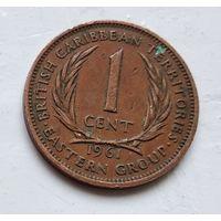 Восточные Карибы 1 цент, 1961 4-8-6