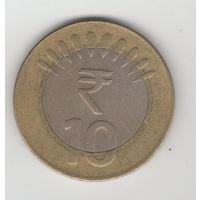 10 рупий Индия 2014 Лот 1701