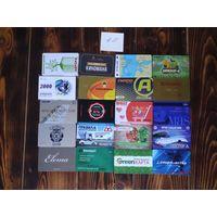 20 разных карт (дисконт,интернет,экспресс оплаты и др) лот 20