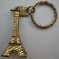 Брелок на ключи Эйфелева башня, Франция