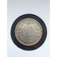 5000 динаров 1902 Иран