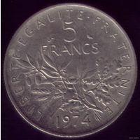 5 Франков 1974 год Франция