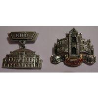 Значки города Украина